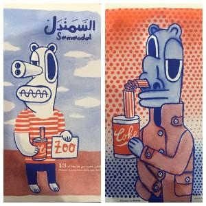 Una copertina della rivista libanese Samandal